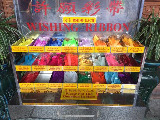 Wunschbänder im Ke Lok Sie Tempel Penang