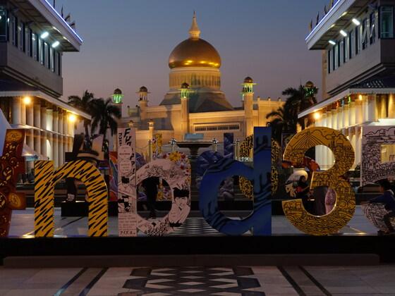 Brunei - Sultan-Omar-Ali-Saifuddin-Moschee (3)