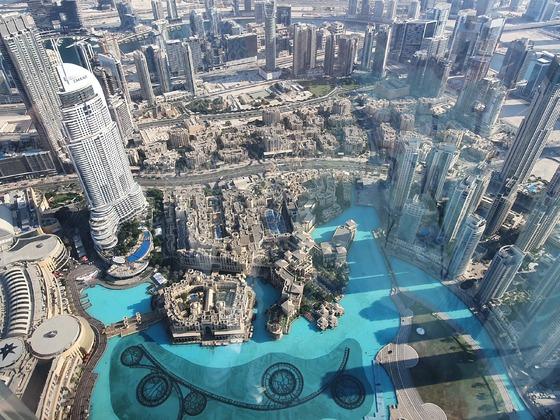 Blick vom Burgh Khalifa