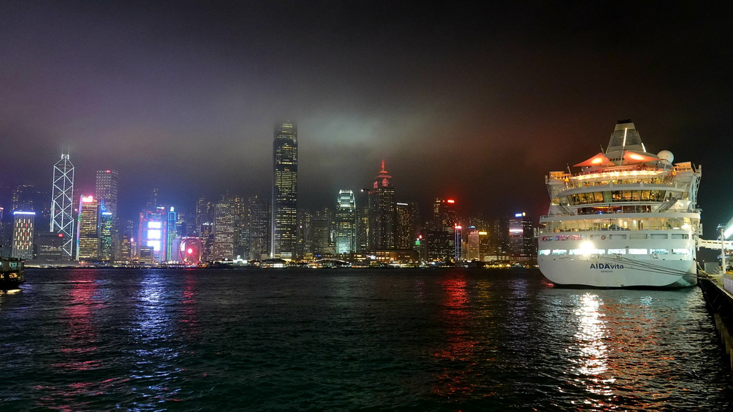 AIDAvita in Hongkong
