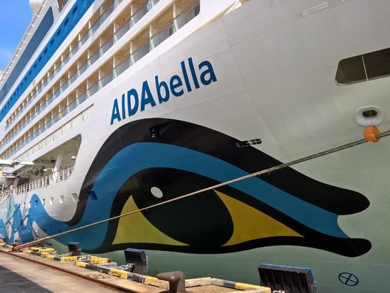 AIDAbella in Penang