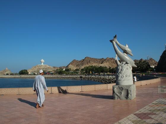 Oman - Corniche in Muscat