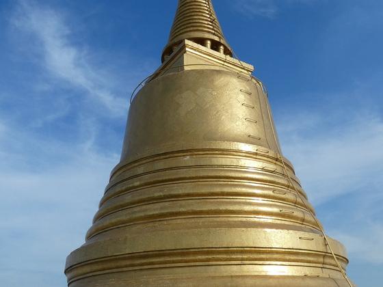 Golden Mount - Wat Saket