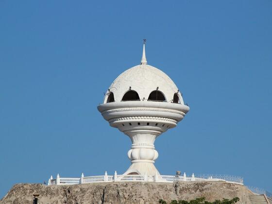 Oman - Weihrauchbrenner in Muscat
