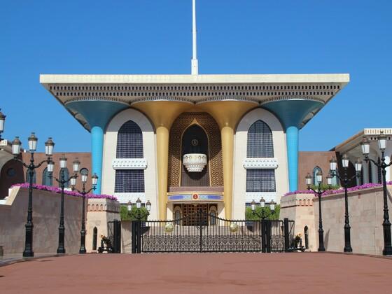 Oman - Al-Alam Palast in Muscat
