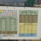 Hongkong - Kai Tak - Public Ferry