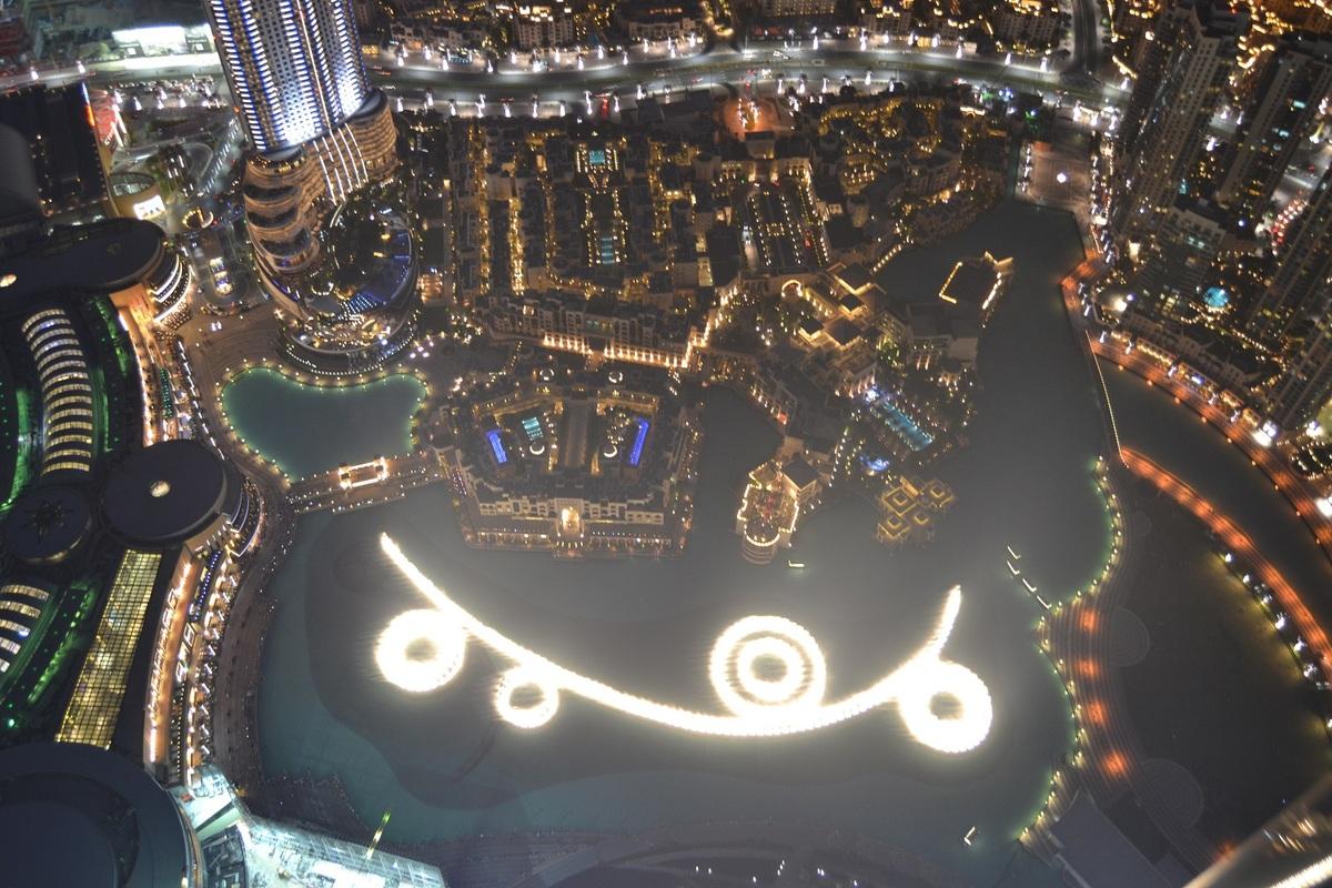 Dubai Wasserspiele von oben